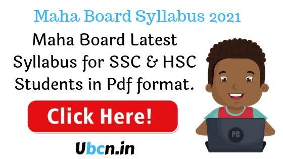 Maharashta Board Syllabus 2021