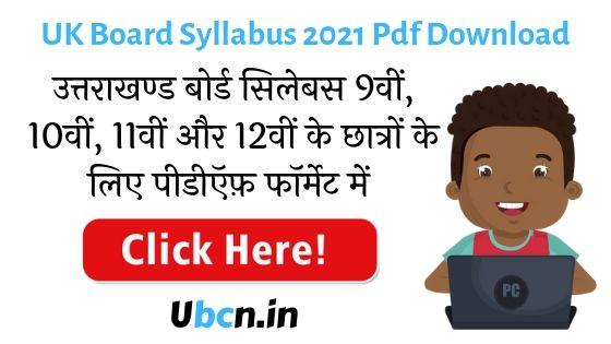 Uttarakhand Board Syllabus
