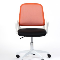 Orange Office Chair Howard Elliott Puff Covers Ubise Officepro Your Supplier Of Chairs Seats And Download Picture