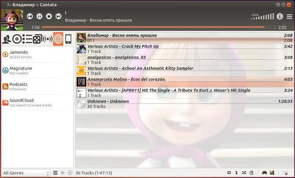 Cantata 1.3.4 in Ubuntu 14.04