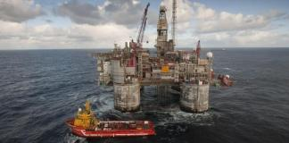 """The government of Cyprus will send its proposal to Israel soon, concerning the development of the """"Aphrodite"""" natural gas reservoir,"""