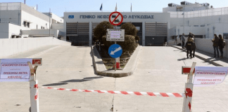 The State Health Services Organisation (SHSO) said that a decision will be made on Wednesday concerning the operation of the Nicosia General Hospital. The hospital went on a 48-hour lockdown on Tuesday morning after one of the doctors of its Cardiac Surgery Clinic was tested positive for the new coronavirus (COVID-19).
