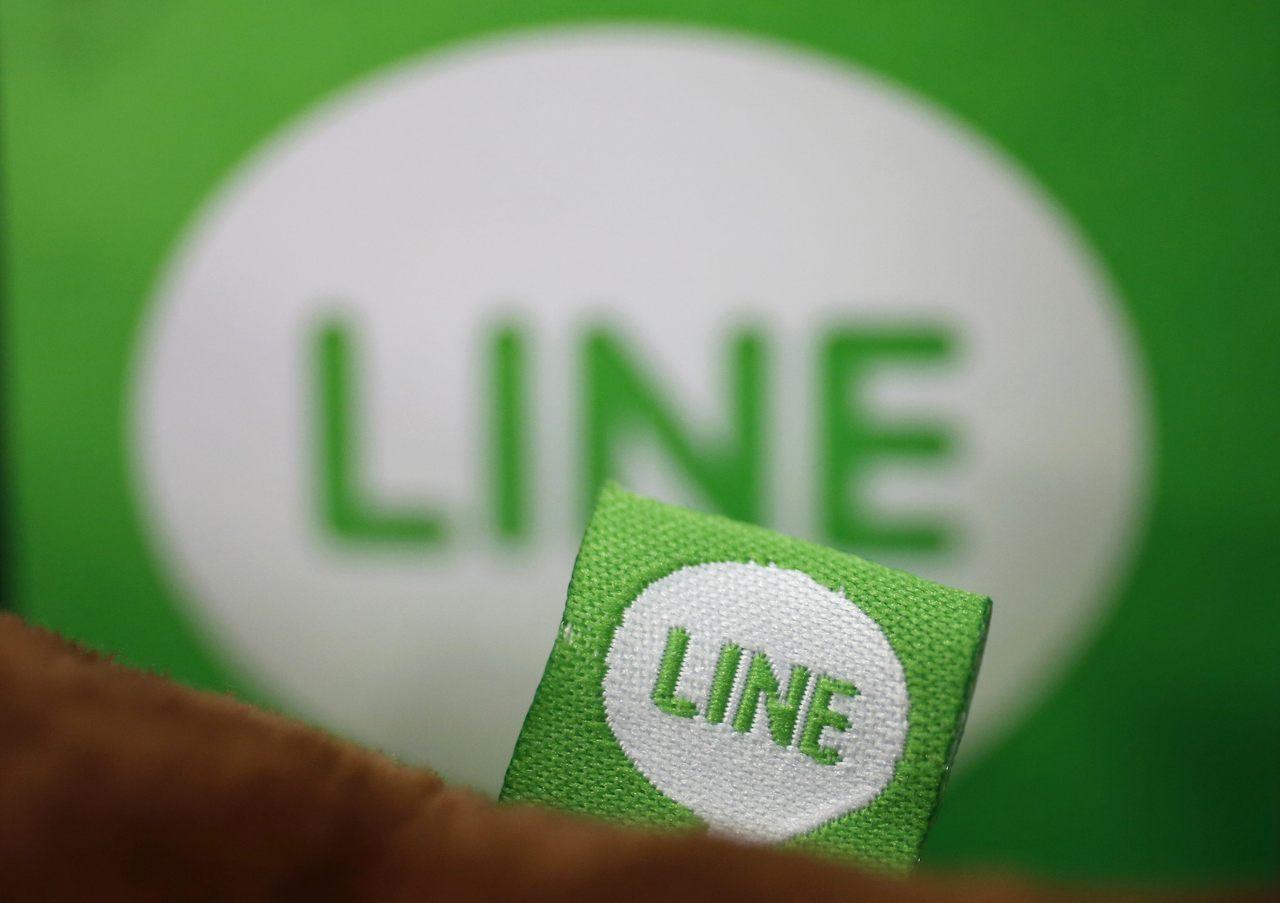 科技大咖首例!Line母公司將香港資料中心移往新加坡 - 每日蘋果 appledaily