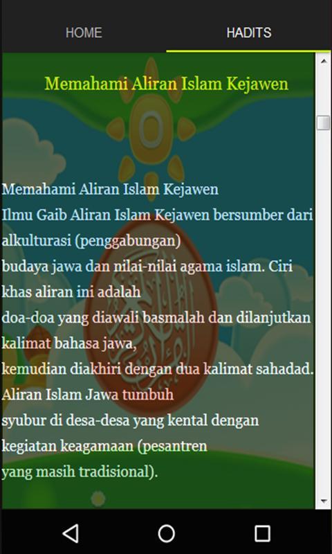 Doa Bahasa Jawa : bahasa, Kumpulan, Bahasa, 300x300, Resolution