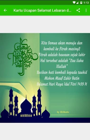 Selamat Hari Raya Idul Fitri Dalam Bahasa Inggris : selamat, fitri, dalam, bahasa, inggris, Kartu, Ucapan, Fitri, 450x350, Resolution