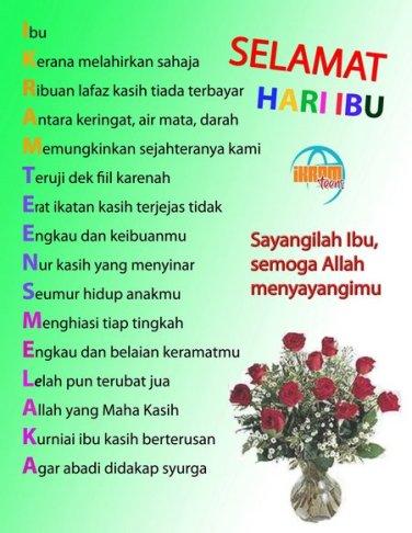Ucapan Selamat Ulang Tahun Untuk Mama Dalam Islam : ucapan, selamat, ulang, tahun, untuk, dalam, islam, Ucapan, Selamat, Dalam, Islam, 376x486, Resolution
