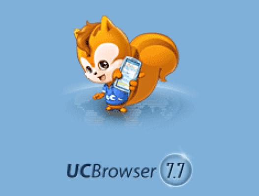Free UC Browser 7.7 Version JAVA App download - download UC Browser