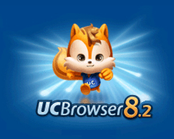 UC Free Browser 8.2 for Android Version - Download UC Browser