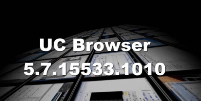 Download Free UC Browser 5.7.15533.1010 for pc - ucbrowserforall