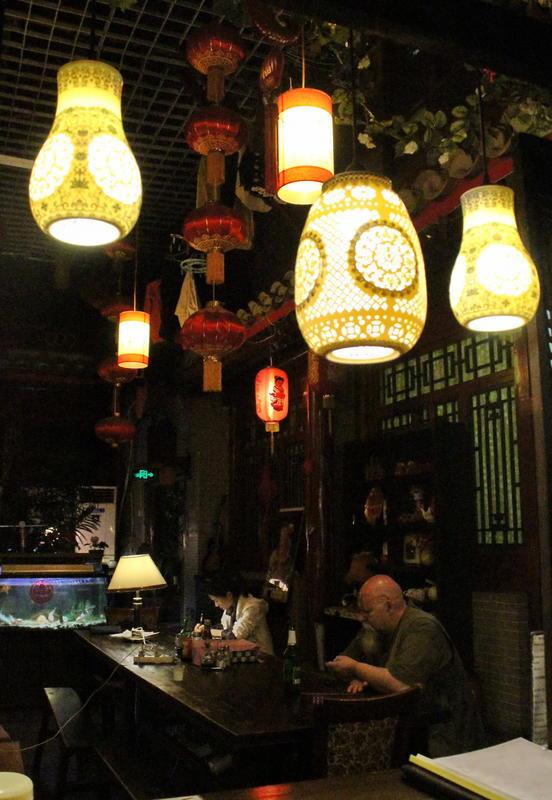 Red Lantern House In Beijing Best Hostel In China