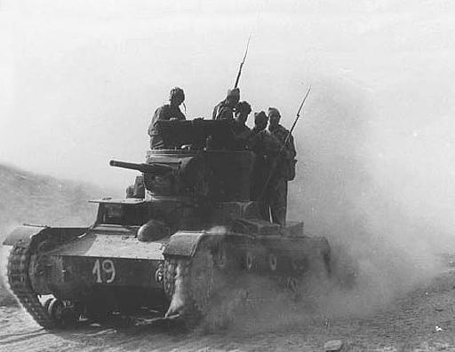 XI International Brigade