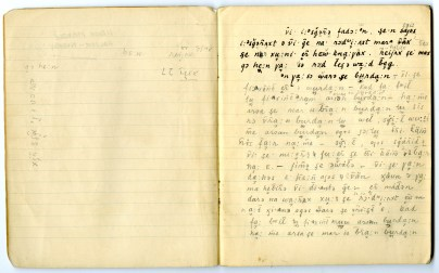 Sample of phonetic transcript from his notebook.