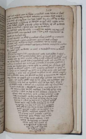 Morris Manuscript 12 of 'Foras Feasa Ar Eirinn'