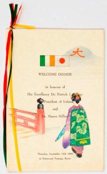 Menu for Japanese meal on Dr Hillery's visit to Japan, September 1983 (UCDA P205/140)