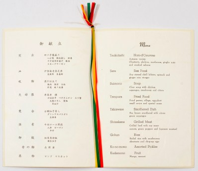UCD Archives - Papers of Dr Patrick Hillery, menu cards, invitations concerning Hillery's attendance at the funeral of the Emperor of Japan and the subsequent enthronement of the new Emperor.