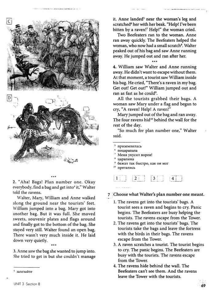 Английский язык 5 класс Рабочая тетрадь Биболетова часть 1
