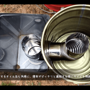 howto-rocket-stove