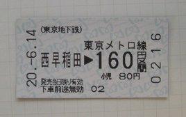 20080615fukutoshin004