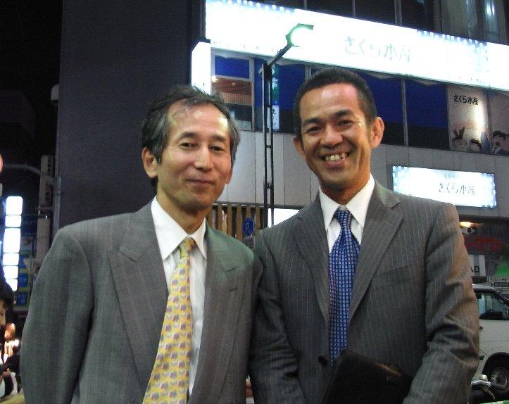 20080619suhara
