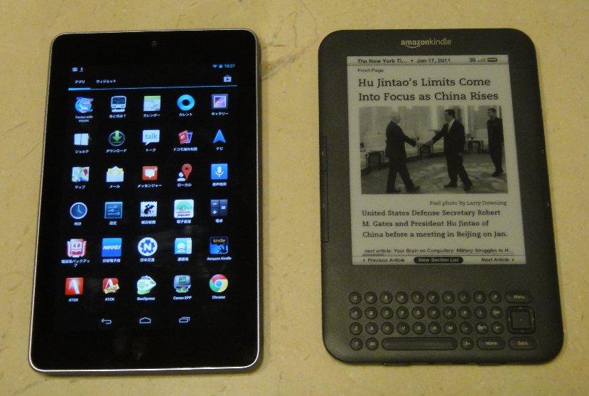 Kindle012