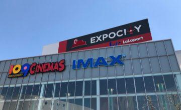 IMAX Expocity Osaka,映画