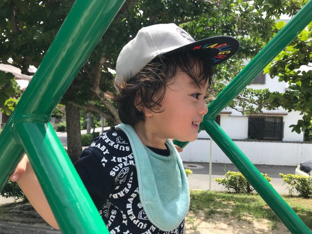 「西崎親水公園」とか「1歳9ヶ月とは思えない」とか