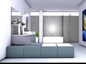 beladomo-prop-test1-300x225 Wir finden Ihr Traumhaus