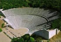 pozoriste Epidaur