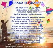 PESMA_AL_Uros Matejevic_toplicapet@gmail.com