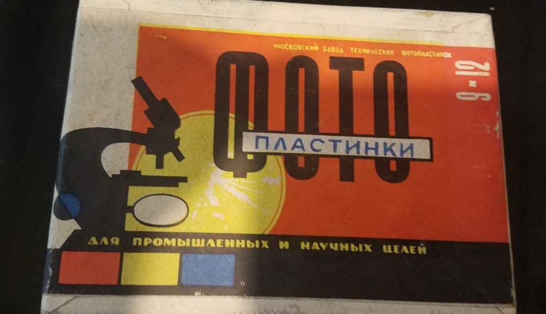 soviet glass plates