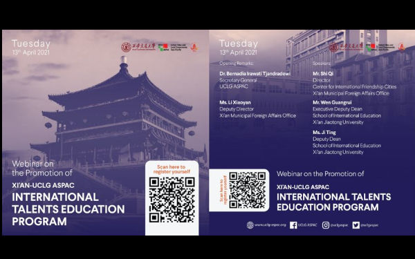UPCOMING WEBINAR: Xi'an – UCLG ASPAC International Talent Education Programme