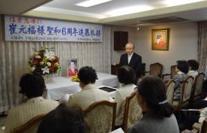 崔元福先生 聖和6周年追慕礼拝1