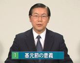 kms94会長