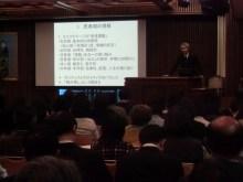 二世に関する勉強会を開催