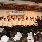 第3位 北海道合同 North Hill Choir