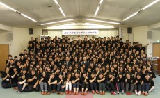 「2015年度 全国成和学生会長団研修会」を開催