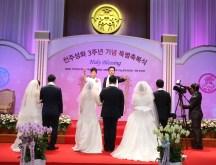 「天宙聖和3周年記念特別祝福式」が挙行