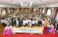 「国際家庭の集い」に630人が参加