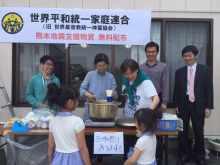 阿蘇家庭教会で支援物資の無料配布と炊き出し