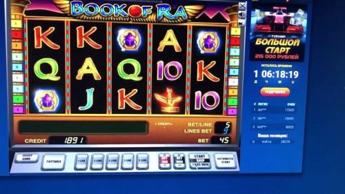 Играть онлайн казино парту казино азартные игры слот машины и автоматы для телефона