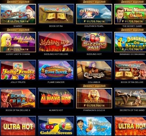 Скачать бесплатно нормальные игровые автоматы обучалка покер онлайн
