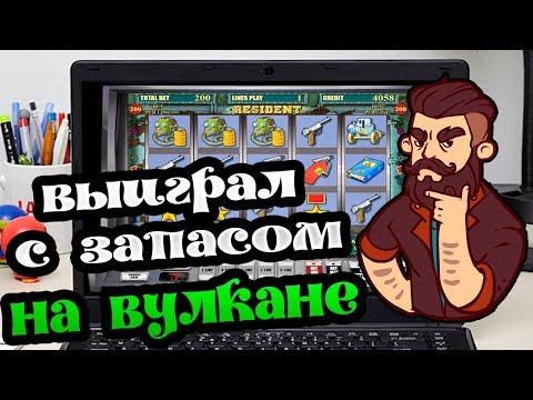 казино моб андроид