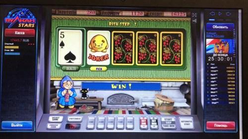 казино онлайн форум обсуждение