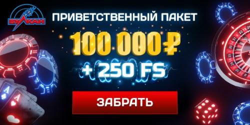 Онлайн казино рулетка покер