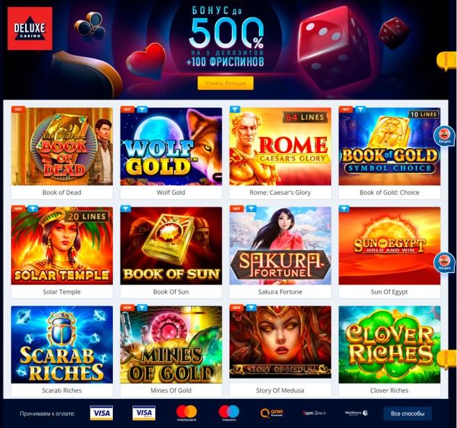 Скачать игровые автоматы настоящий азарт играть в казино остров