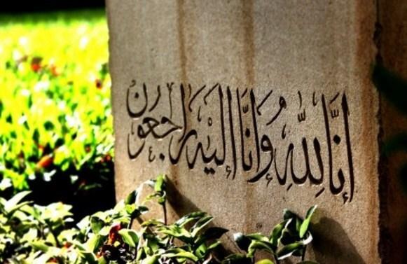 √ 50+ Ucapan Belasungkawa Islami | Sopan, Singkat, Bijak dan Jelas