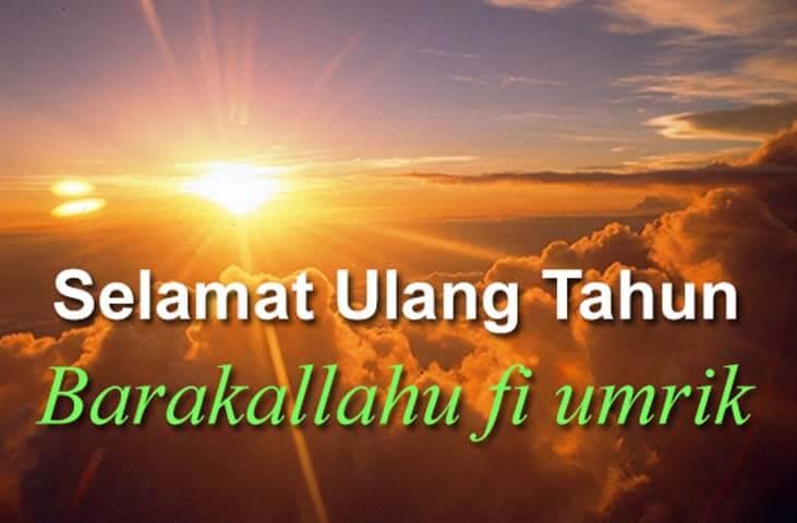 155 Ucapan Selamat Ulang Tahun Romantis Islami Lucu