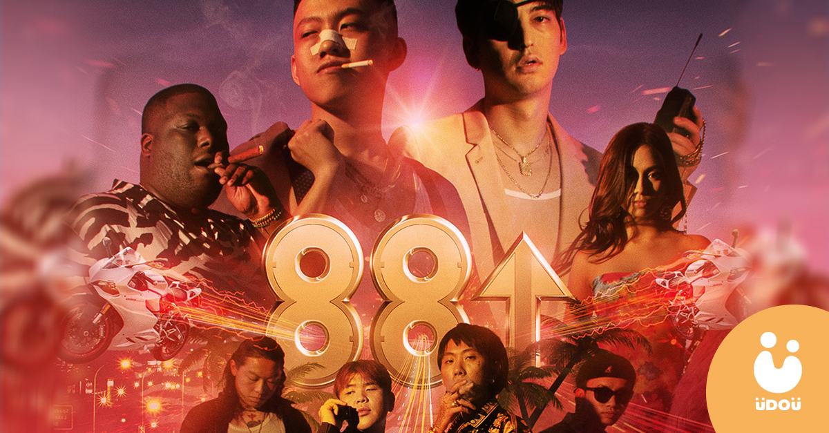 88rising Head in the Clouds II header