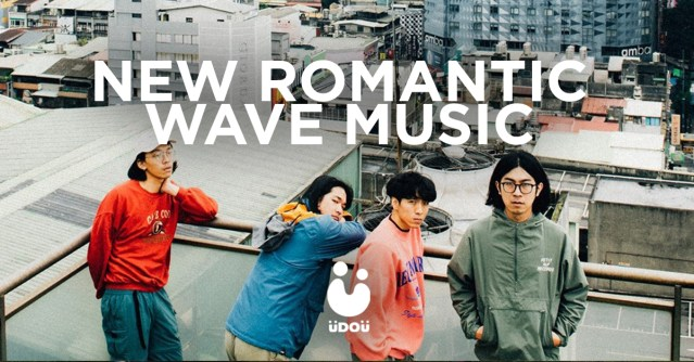 New Romantic Wave Music Taiwan