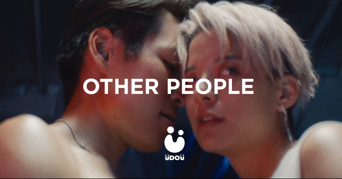 Other People MV by Amber Liu U Do U Header